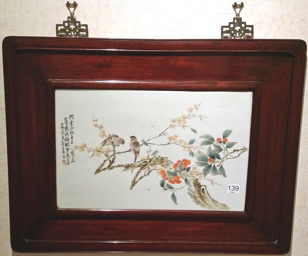 "Framed Chinese porcelain plaque- birds 9 1/2""x 15"""