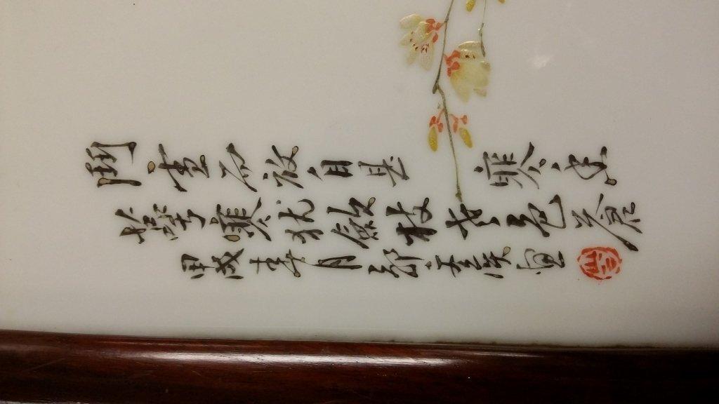"Framed Chinese porcelain plaque- birds 9 1/2""x 15"" - 5"