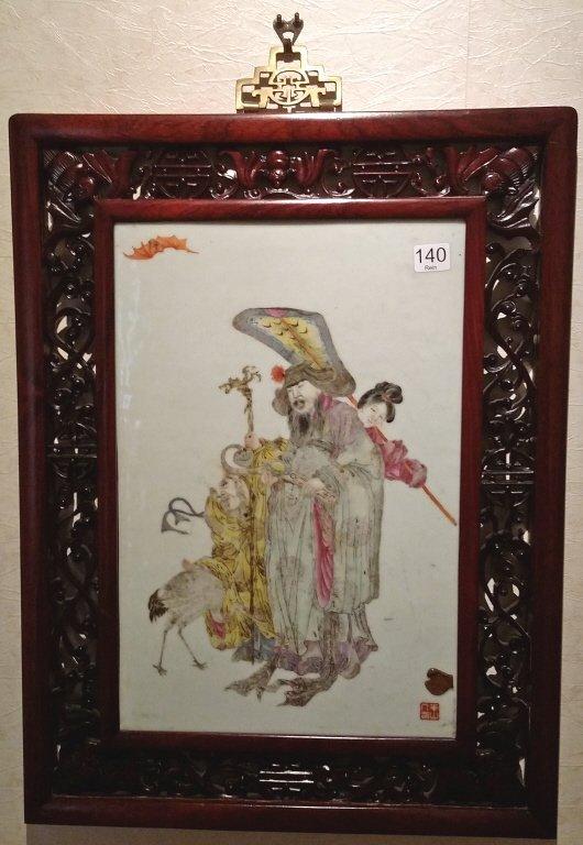 """Framed Chinese carved framed antique plaque- 10""""x 15"""""""