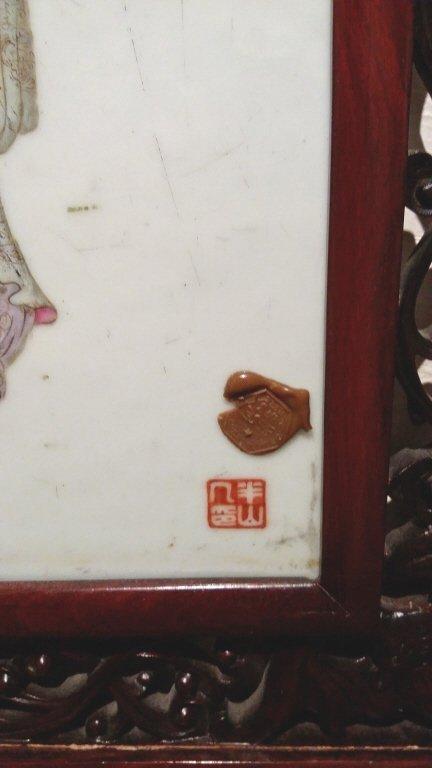 """Framed Chinese carved framed antique plaque- 10""""x 15"""" - 4"""