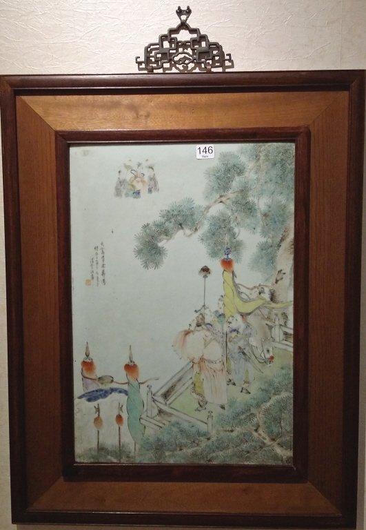 "Framed antique Chinese porcelain plaque- 13""x 18"""