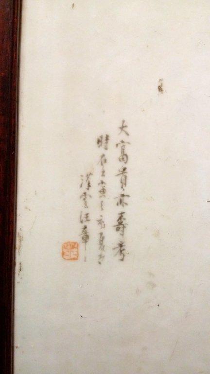 "Framed antique Chinese porcelain plaque- 13""x 18"" - 3"