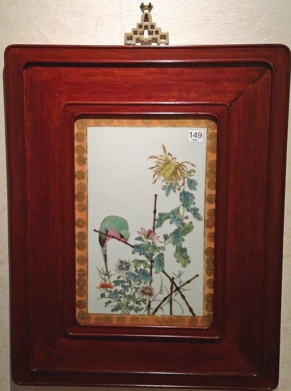 "Framed antique Chinese porcelain plaque- parrot 10""x"