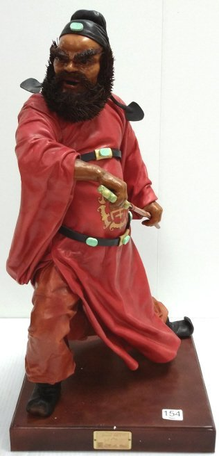 """20"""" signed leather sculpture 2/50- Chung Kuei"""