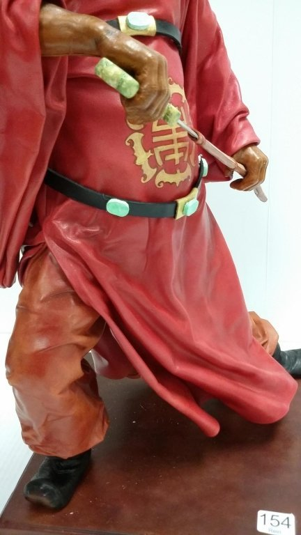 """20"""" signed leather sculpture 2/50- Chung Kuei - 3"""