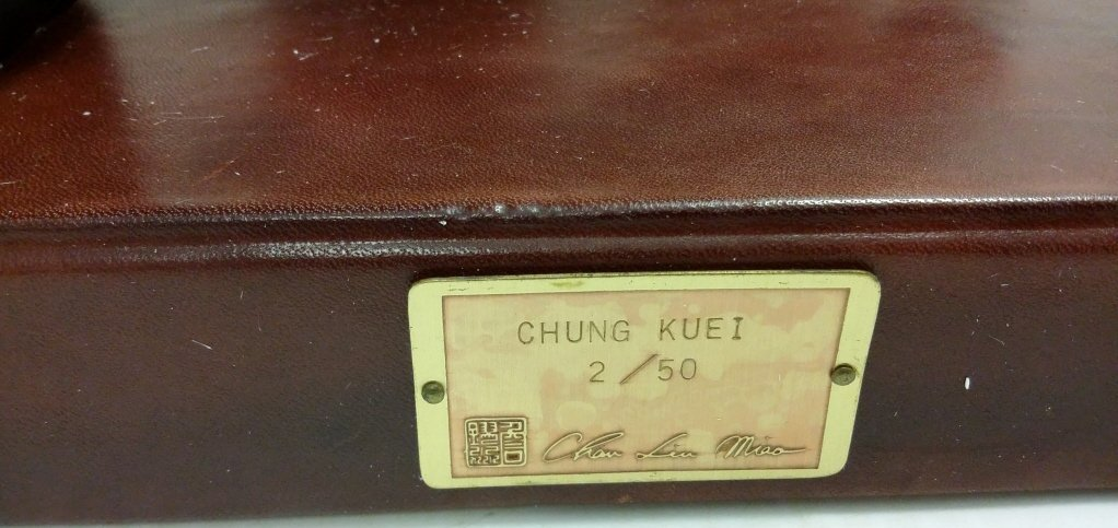 """20"""" signed leather sculpture 2/50- Chung Kuei - 4"""