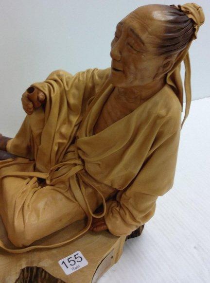 """24""""x 12"""" signed leather sculpture 28/50- Tea Talk - 2"""