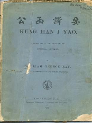 Kung Han I Yao and Chinese Newspaper Ephemera