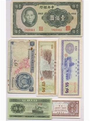 Six (6) Chinese Notes