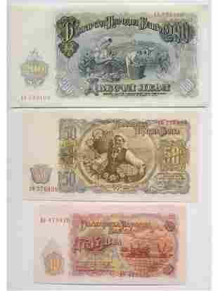 Three (3) 1951 Bulgarian Notes