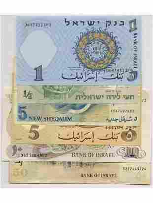 Six (6) Israeli Bank Notes