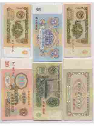 Six (6) Notes of the U.S.S.R. and Mongolia