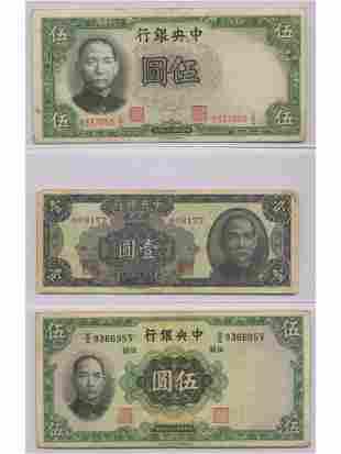 Three Central Bank of China Notes