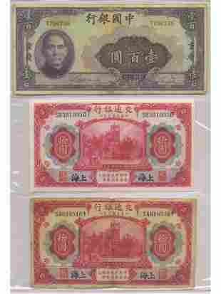 Three Chinese Notes