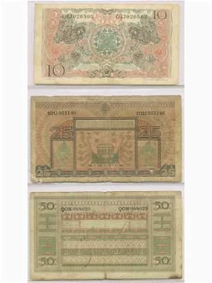 Three (3) 1952 Indonesian Notes
