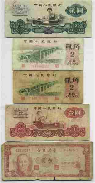 Five (5) Vintage China and Taiwan Bank Notes