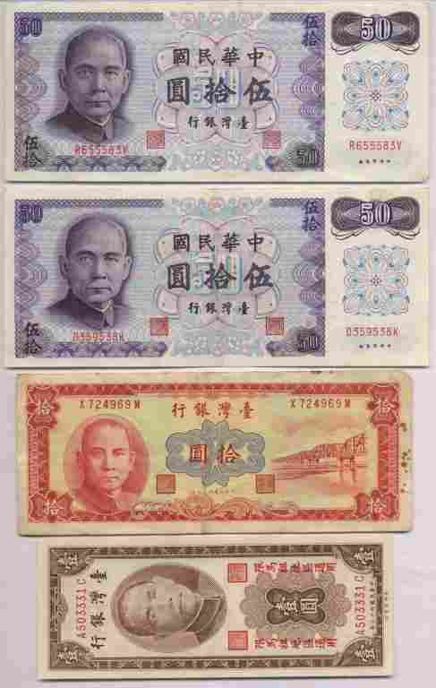 Four (4) Taiwanese Bank Notes