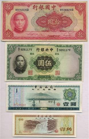 Four (4) Chinese Bank Notes