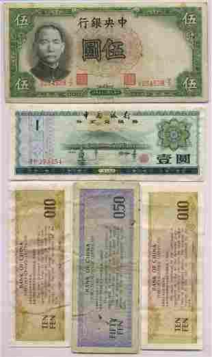 Sixteen (16) Chinese Bank Notes
