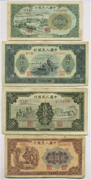 Four (4) 1949 Chinese Bank Notes