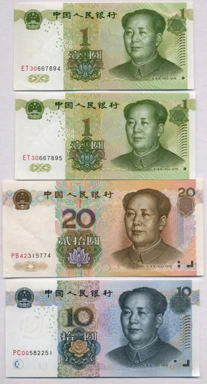 Eight (8) Chinese Bank Notes