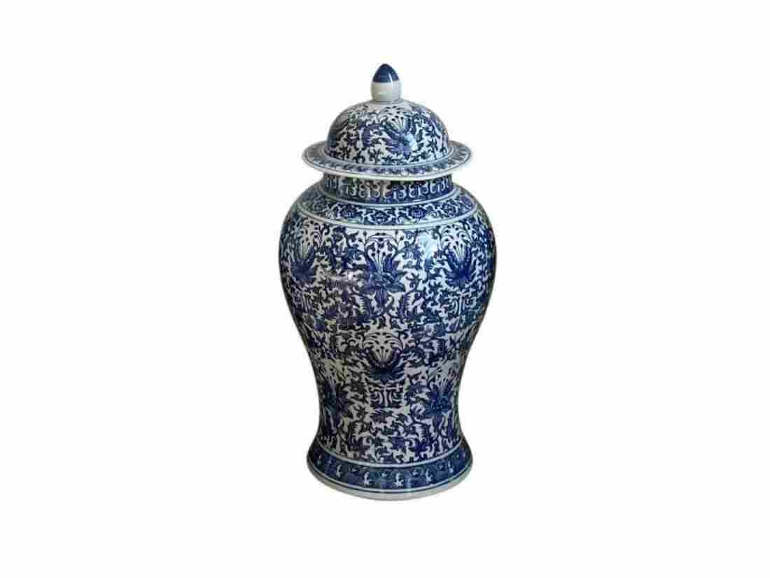 Blue and White Temple Jar, Floral Motif