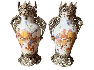 Bronze Mounted Vases with Painted Bird Motifs, WL 1895