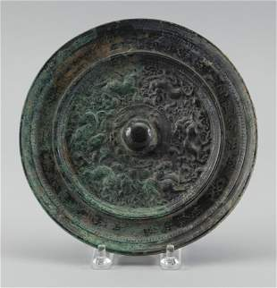"CHINESE ARCHAIC BRONZE MIRROR Tang Dynasty Diameter 7""."