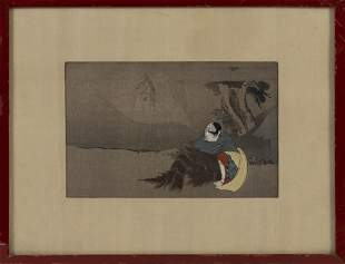 ", 20TH CENTURY WOODBLOCK PRINT Oban yoko-e Framed 15"" x"