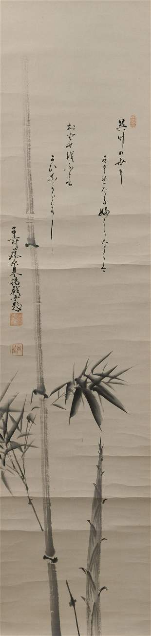 """JAPANESE SHIJO SCHOOL SCROLL PAINTING ON PAPER 54.75"""" x"""