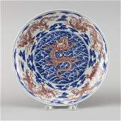 CHINESE IRON RED, BLUE AND WHITE PORCELAIN DISH 20th
