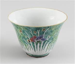 CHINESE CABBAGE LEAF PORCELAIN BOWL Late 19th Century