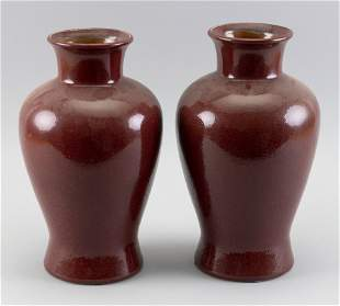 PAIR OF CHINESE-STYLE RED GLAZE PORCELAIN VASES 20th