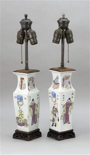 PAIR OF CHINESE PORCELAIN VASES 19th Century Heights on