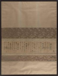 """CHINESE SCROLL PAINTING ON PAPER 19th Century 9"""" x 20""""."""