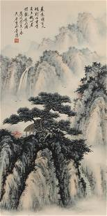 CHINESE SCROLL PAINTING ON PAPER Late 19th/Early 20th