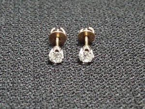40: Old Mine Cut Diamond Earrings