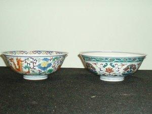 276: 2 Famille Verte Bowls Phoenix Flower Yong Zheng