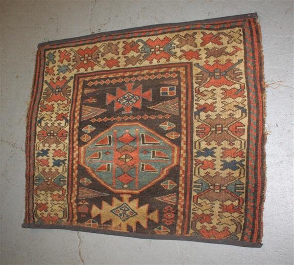 2: Antique Persian Rug Fragment