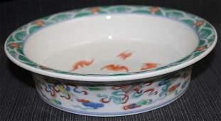 128: Chinese Porcelain Brush Wash Bowl
