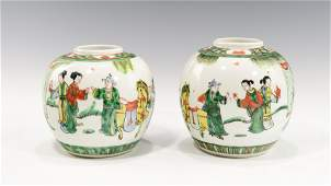 A PAIR OF FAMILLE ROSE JAR