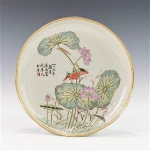 A CHINESE FAMILLE ROSE SHALLOW BOWL