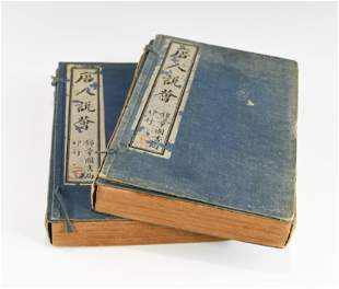 A SET OF 12 VOLUME CHINESE THREAD-BOUND BOOKS