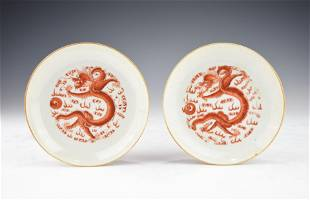 TWO REPUBLIC PERIOD SMALL CHINESE DISHES