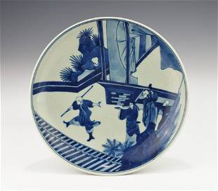 A KANGXI PERIOD CHINESE BLUE AND WHITE PLATE