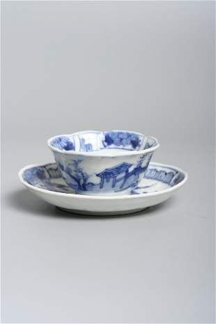 A Chinese porcelain cup and saucer, 18th century