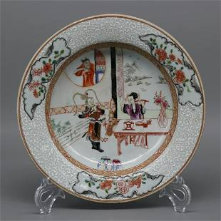 A famille rose Chinese porcelain plate, 18th century