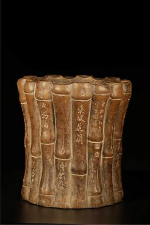 A  PURPLE CLAY BAMBOOS PATTERN BRUSH VASE, QING DYNASTY