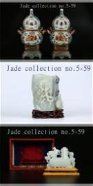 JADE COLLECTION NO.5-59