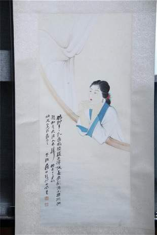 A NOBLE LADY PAINTING ON PAPER